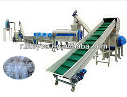 waste plastic washing and recycling machine