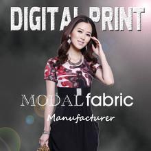 digital print modal fabric for scarf / S8010