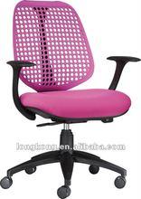 Unique adjustable mesh chair office SK249