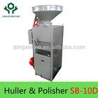 Household Small Model Rice Miller Huller