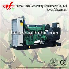 Performance!! 375 KVA / 300KW generator set