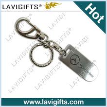 2012 Metal car key chain with logo