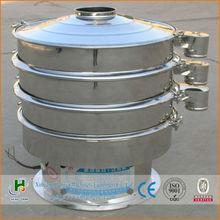 high accuracy circular peanut vibrating grader