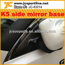 Auto Accesories Optima Carbon Fiber Side Mirror Base for Kia K5