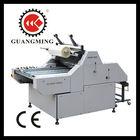 protection lamination machine SRFM-720A
