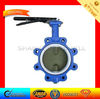 wafer type butterfly valve -SHANXI GOODWILL
