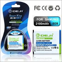 new handphone battery for Samsung I939