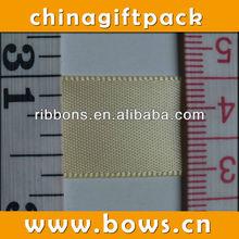 ribbon packaging boxes