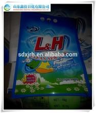 powder detergent formulation 2015 new design eco friendly detergent powder in bulk