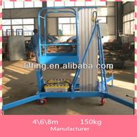 5m 100kg hydraulic mast lift system