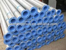 concrete pump pipe clamp /concrete pumps ST52 Concrete Pump tube
