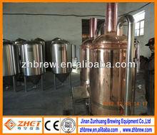german style beer brewing system