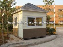 prefabricated sentry box/guard house