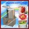 2013 best seller economical cucumber puree machine for garlic beating