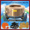 high efficiency AUSTS500 fruit vegetables dewatering machine