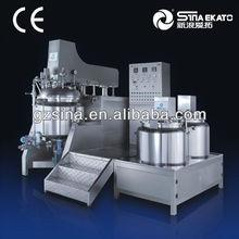 PLC control SME-E1000 cream vacuum emulsifying mixer