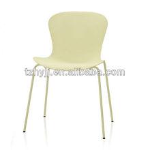 """Classical design Armless modern leisure chair""""AS-135C"""""""