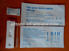 hbsag elisa kit with CE/ISO approved, rapid hbsag test, High Quality One Step HBsAg Test