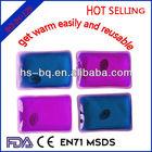 120g hand heating pad