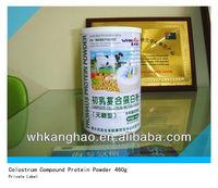 2013 High Purity Colostrum Compound Protein Powder 460g