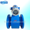 High quality liquid control electromagnetic flowmeter