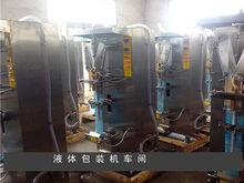 Automatic Liquid Pillow Packing Machine Machine Milk Packing Machine Vinegar Packing Machine