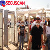 Secu Scan security purpose metal detector Gate for prison, bank, customs
