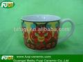 la cintura tambor taza de cerámica