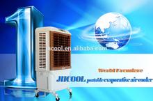 potable air coolers 8000cmh--big airflow low energy