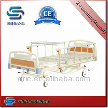 CE,ISO!! SJ-MM110 Machanically Fowler Position Bed- Deluxe