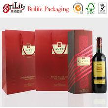 Fancy hot selling Gift Box For Wine Bottle supplier