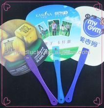 O ring pp fan/advertising plastic fan/hand pp fan for 2013