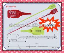 plastic tags BG-S-003
