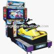 Snow Arctic MR-QF299 Arcade driving car game machine