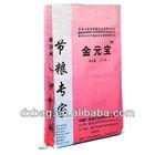 20kg paper plastic bag, feed packaging bag, color printing
