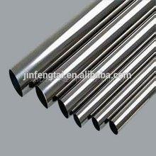 steel tube exhaust