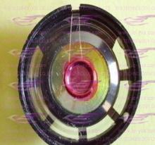 21*9mm 16Ohm 0.25W Horn speaker,YXS Facotry Outlet Center