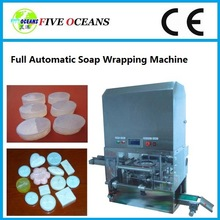 2014 Hot sale Automatic wrapping machine for toilet soap