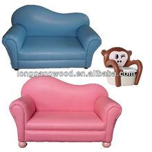 pvc sofa children sofa ,children chair,kids furniture