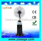 Air water cooler mist fans