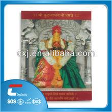 3d lenticular 3d India god poster