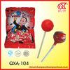 19g Halal Bubble Gum Halloween Lollipops