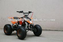 Mini ATV for kids