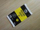 printed 50kg plastic cement bag