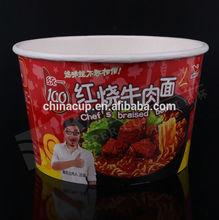 Rainbow large 32oz food disposable soup bowl