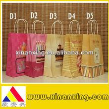 Machine made package kraft paper bags