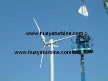 Hot sales! New style Wind turbine wind generator 5kw
