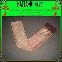Design shawl HTC263-12