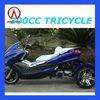 250cc three wheel atv 300CC EEC (JLA-921E)