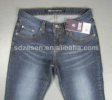 women's jeans wear